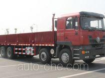 Yuanwei SXQ1310M cargo truck