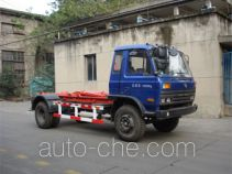 Yuanwei SXQ5100ZXX detachable body garbage truck