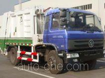Yuanwei SXQ5140ZYS garbage compactor truck
