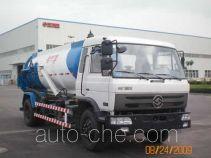 Yuanwei SXQ5160GXW sewage suction truck