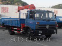 Yuanwei SXQ5160JSQ truck mounted loader crane