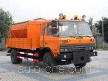 Yuanwei SXQ5160TCX snow remover truck