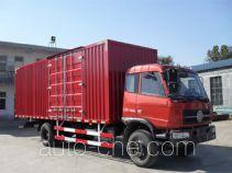 Yuanwei SXQ5160XXY box van truck