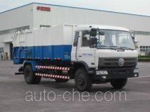 Yuanwei SXQ5160ZLJ dump garbage truck