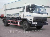 Yuanwei SXQ5160ZXX detachable body garbage truck