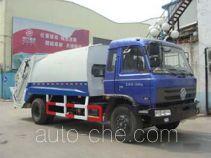 Yuanwei SXQ5160ZYS garbage compactor truck