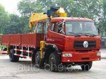 Yuanwei SXQ5250JSQ truck mounted loader crane