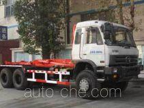 Yuanwei SXQ5250ZXX detachable body garbage truck
