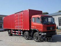 Yuanwei SXQ5251XXY box van truck