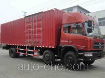 Yuanwei SXQ5300XXY box van truck