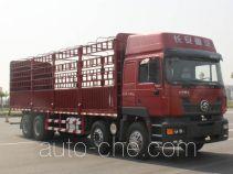 Yuanwei SXQ5312CYS stake truck