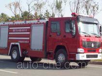Jinhou SXT5190GXFSG75 fire tank truck