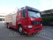 Jinhou SXT5310JXFJP18 high lift pump fire engine