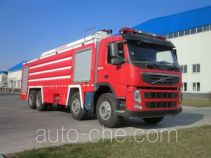 Jinhou SXT5411JXFJP18 high lift pump fire engine