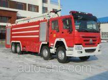 Jinhou SXT5420JXFJP18 high lift pump fire engine