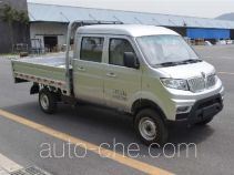 Jinbei SY1030LC6AT cargo truck