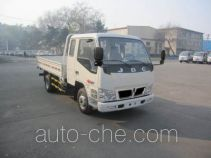 Jinbei SY1044BZ1SQ cargo truck