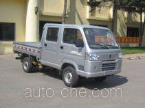 Jinbei SY1044SZ7Z8 cargo truck