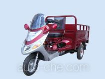 Shanyang SY110ZH-5F cargo moto three-wheeler