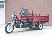 Shenying SY150ZH-20C грузовой мото трицикл