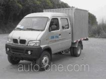 Jinbei SY2310CWX1N low-speed cargo van truck