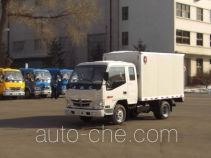 Jinbei SY2810PX7N low-speed cargo van truck