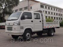 Jinbei SY2815WD2N low-speed dump truck