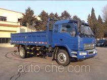 Jinbei SY3164BRCAAQ dump truck