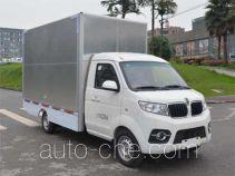 Jinbei SY5020XSH-YC5AP автолавка