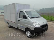 Jinbei SY5022XCCDB3AJ food service vehicle