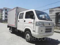 Jinbei SY5030XXYSAK-EV2 electric cargo van
