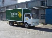 Jinbei SY5041XYZD3-L postal vehicle