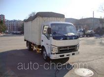 Jinbei SY5044CPYDQ1-AV soft top box van truck