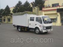 Jinbei SY5044CPYSQ1-LQ soft top box van truck
