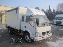 Jinbei SY5044XSHBQ-V5 автолавка
