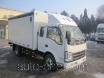 Jinbei SY5044XSHBQ1-LN mobile shop