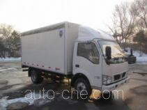 Jinbei SY5044XSHDQ-V5 mobile shop