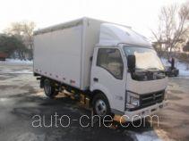 Jinbei SY5044XSHDQ1-LN автолавка