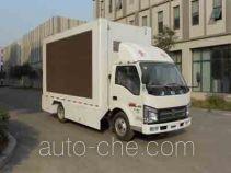 Jinbei SY5044XXCD-V5 агитмобиль