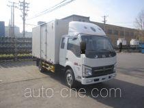 Jinbei SY5044XXYB-LR box van truck