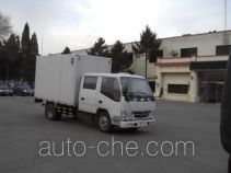 Jinbei SY5044XXYSL-AT box van truck