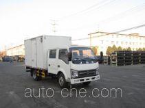 Jinbei SY5044XXYS-LR box van truck