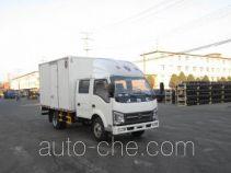 金杯牌SY5065XXYS-N2型厢式运输车