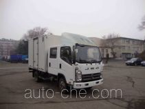 Jinbei SY5045XXYS-ZE box van truck
