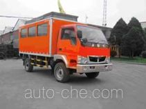 Jinbei SY5050XGCDQ-V1 engineering works vehicle