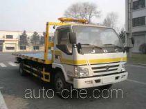Jinbei SY5063TQZDY-R3 wrecker