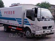 金杯牌SY5084GQXDQ-V5型护栏清洗车