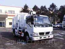 金杯牌SY5084TCADQ-V5型餐厨垃圾车