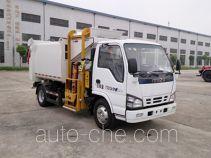 Yinbao SYB5070TCAE5 автомобиль для перевозки пищевых отходов