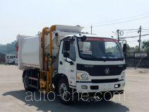 Yinbao SYB5120TCAE5 food waste truck